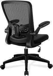 Best Premium Office Chair Under 200