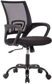 Affordable Office Chair Under 200