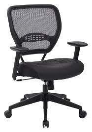 Supreme Office Chair Under 200